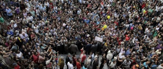 Plaça Sant Jaume celebració de la investidura d'Ada Colau com alcaldessa. Font: Ajuntament de Barcelona